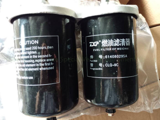 SINOTRUK HOWO PARTS SINTORUK parts , PU1826, AIR FILTER,614080295, FUEL FILTER,WG9725230042,