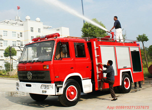 EQ 4x2/ 4X4 5T water foam tanker fire truck