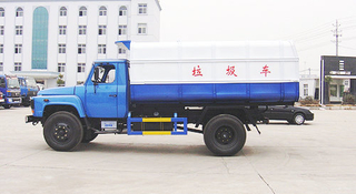 DONGFENG Side Loading Garbage Truck