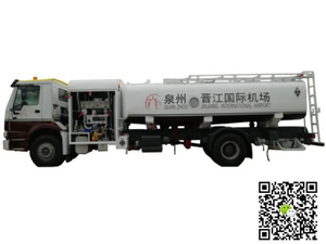 Sinotruck HOWO 6wheels 18500L Aircraft Tanker (Aviation Kerosene, Aviation Gasoline, Jet Fuel Oil 4880 US Gallon Refueler Aircraft Tanker)