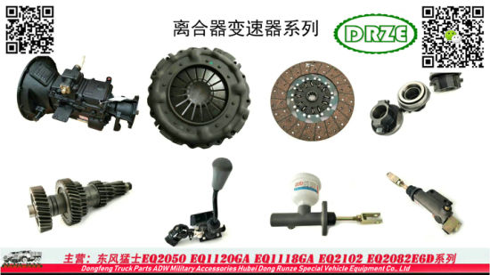 Dongfeng Truck Parts Gearbox & Clutch System Accessories