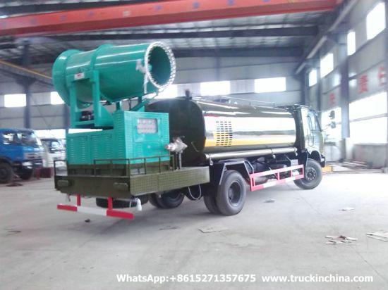 Dust Suppression Water Fog Cannon Truck Multifunctional Ds-60-100m
