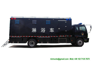 ISUZU Mobile Camping showers Customizing