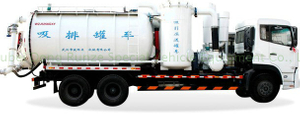 Industrial vacuum truck (pneumatic suction tank truck) Customizing